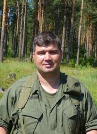 Кирилл Рой, 21 апреля 1975, Санкт-Петербург, id6305847